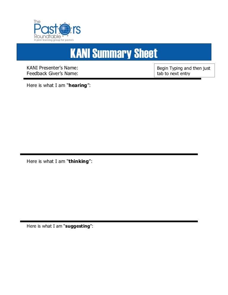 kani summary feedback sheet template