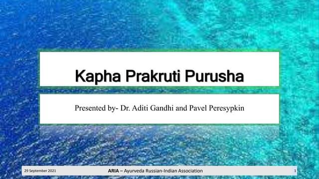 Kapha Prakruti Purusha Lakshana