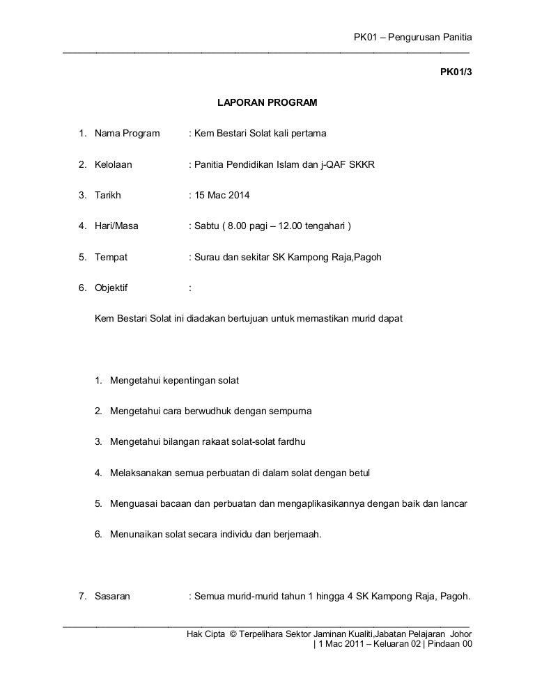 Laporan Kem Bestari Solat Sk Kampong Raja Pagoh 2014
