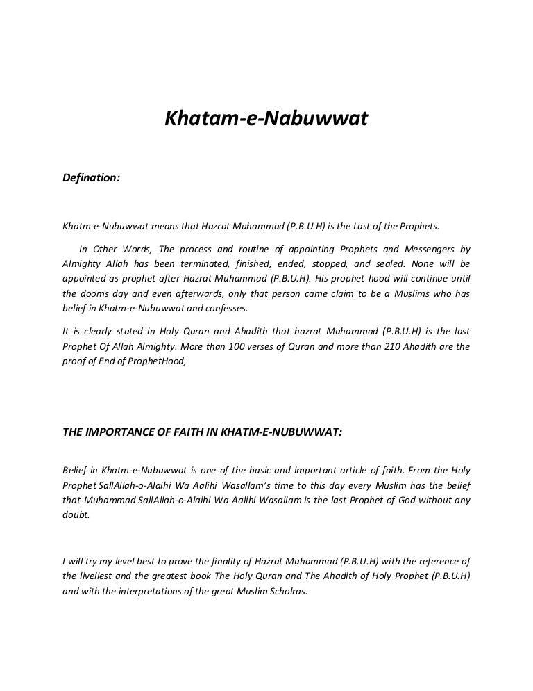 Khatam e-nabuwwat
