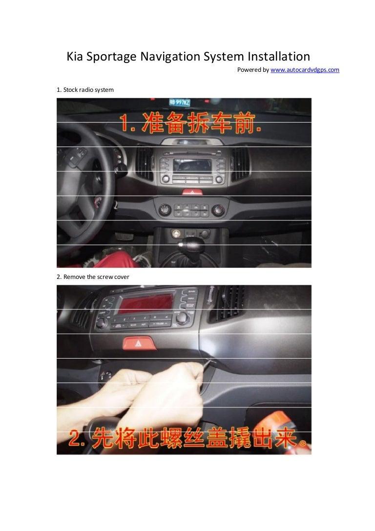 Autocardvdgps kia sportage navigation system installation