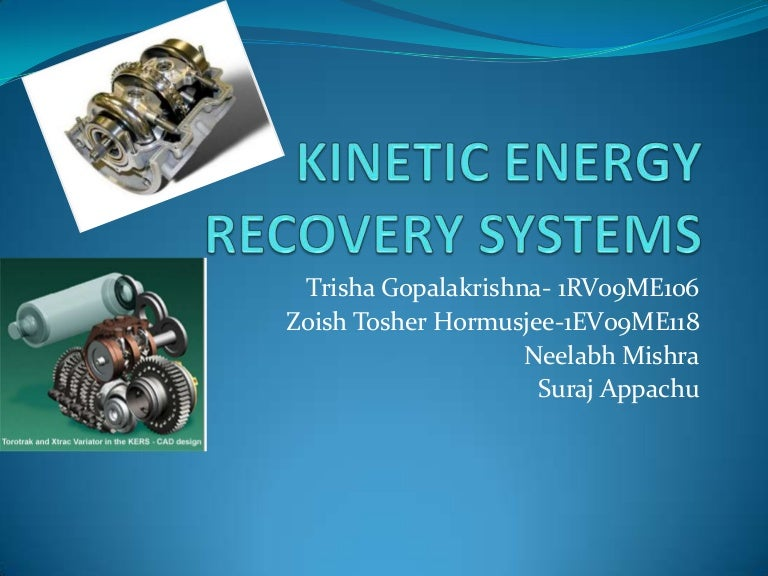 Kinetic energy recovery systems