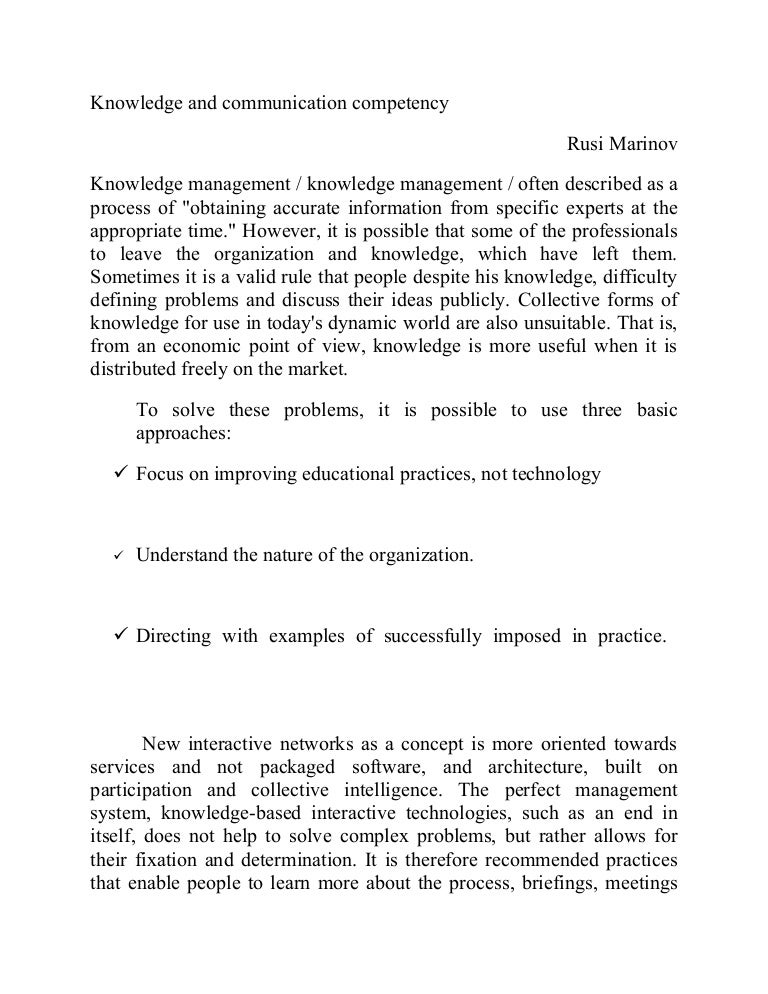 knowledge communication competency