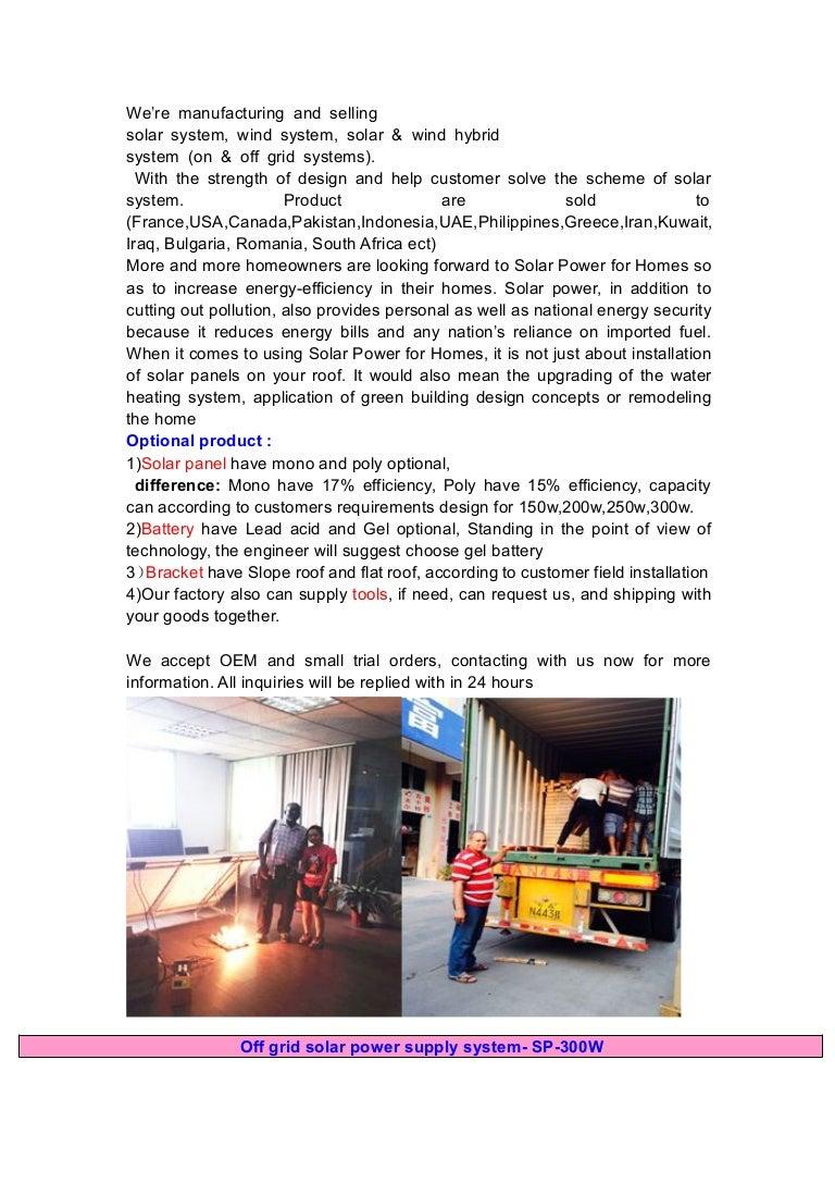 Kolek 300 W To 20kw Single Phase Home Solar Power System Skype Chinak