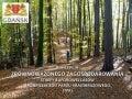 Koncepcja zrównoważonego zagospodarowania strefy buforowej lasów trójmiejskiego parku krajobrazowego