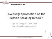 Low budget promotion on the Russian-speaking Internet