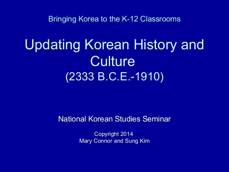 korea ppt updating korea history culture