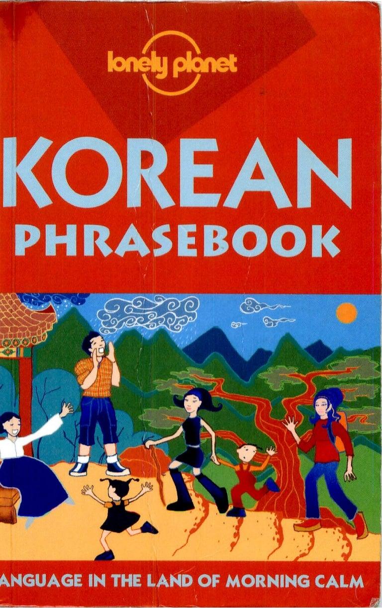 agashi korean meaning