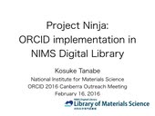 ORCID Implementation - National Institute of Materials Science, Japan (K. Tanabe)
