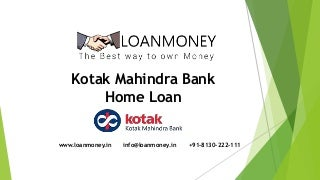 how much bank loan can i get for home