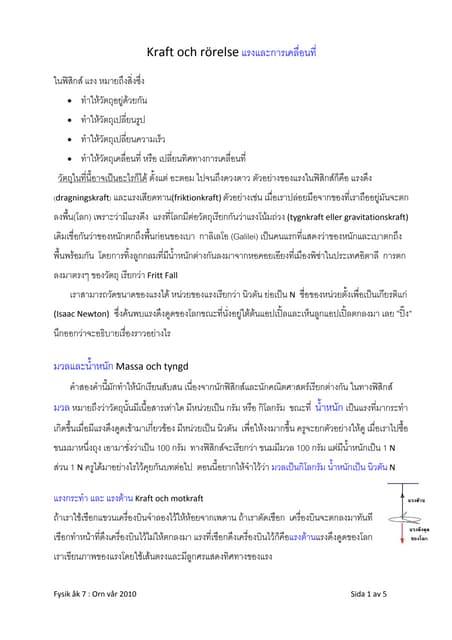 Kraft Och RöRelse Thai