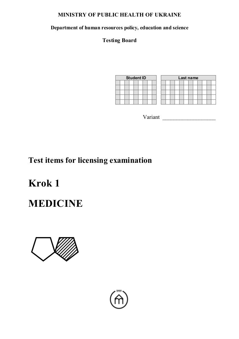 Medicinal preparation Proserin. Instructions for use