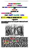 KU KLUX KLAN ACT OF 1871 (AMHARIC)