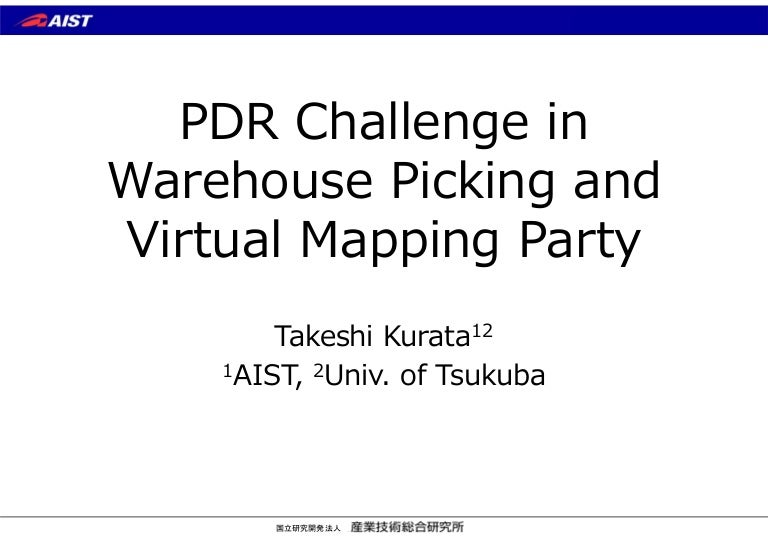 PDR Challenge in Warehouse Picking and Virtual Mapping ... on