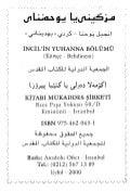 Bahdini | KurdiSite.com