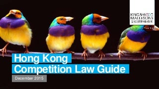 KWM Hong Kong Competition Law Guide (EN)