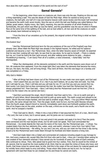samal genesis essay