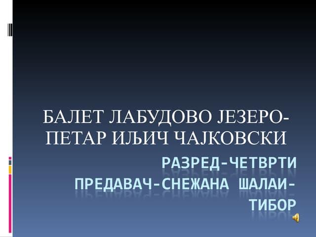 Labudovo jezero p.i.cajkovski-prezentacija