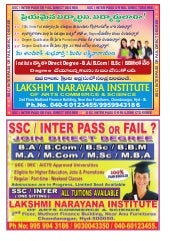 Inter Fail / Discontinued? Join in LAKSHMI NARAYANA DEGREE COLLEGE-9959943186
