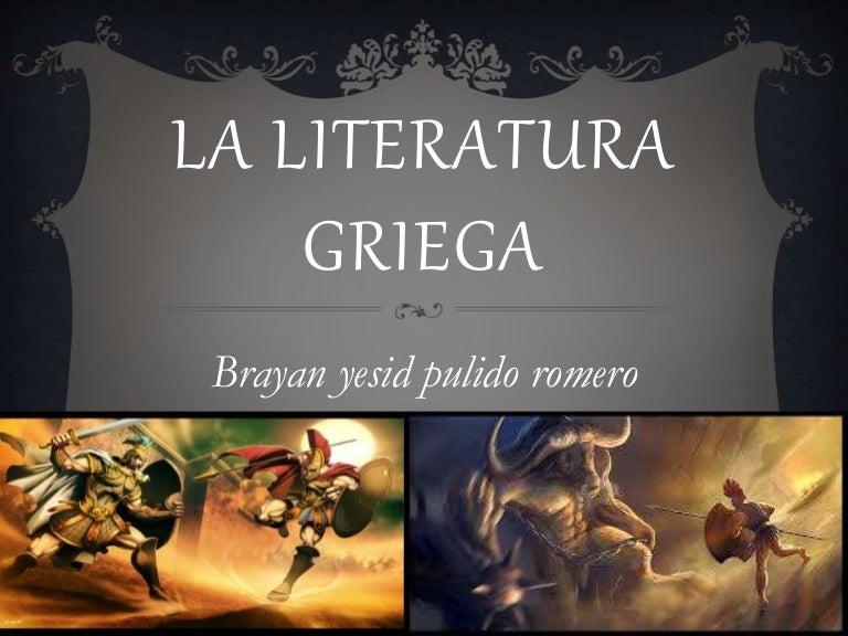 la literatura griega tecnologia
