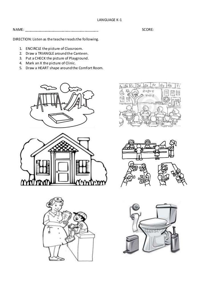 places in school worksheet for kinder 1