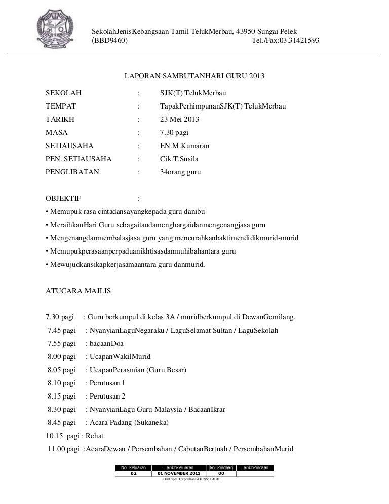 Laporan Hari Guru 2013