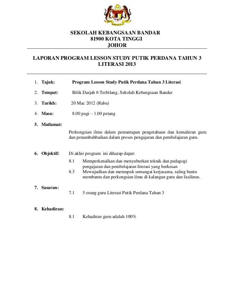 Laporan Program Lesson Study 2013