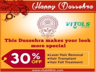 hair fall treatment