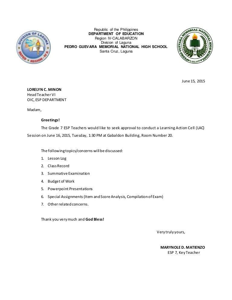 Letter Of Intervention Sample