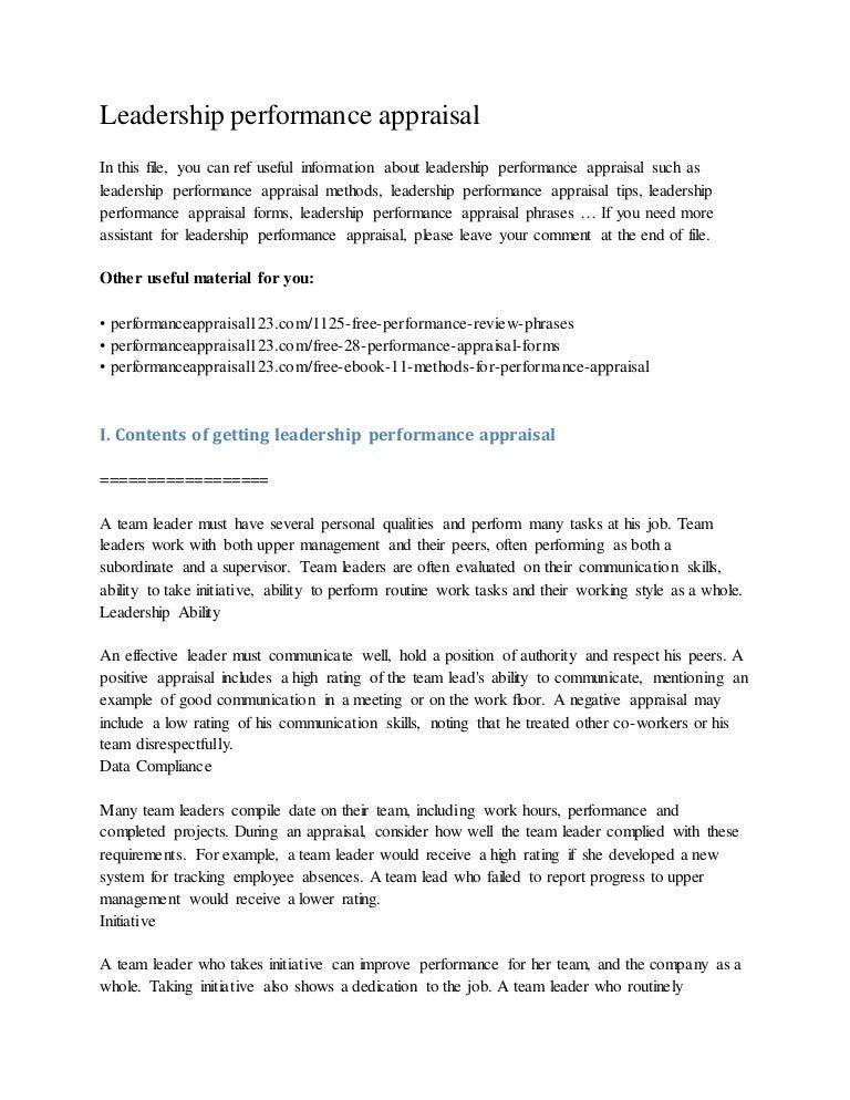 leadership performance appraisal