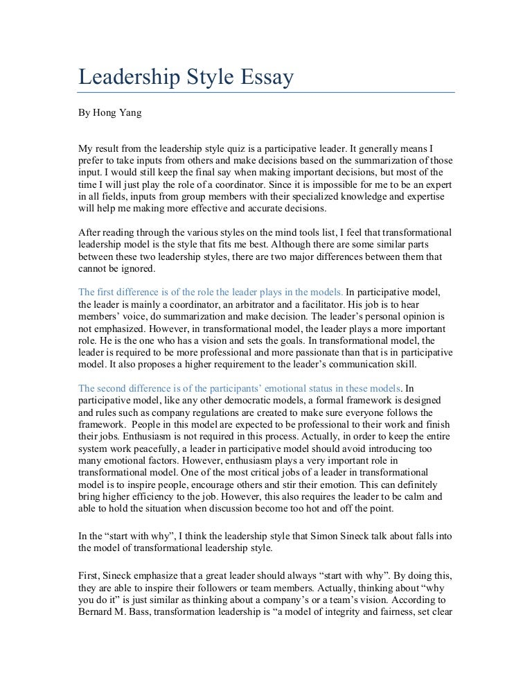 Great leaders essay