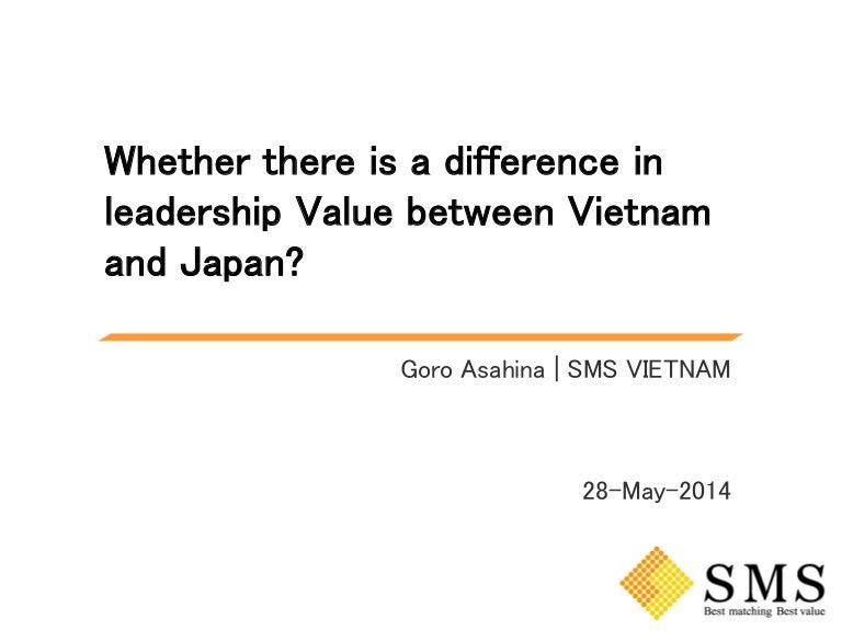 Leader ship value