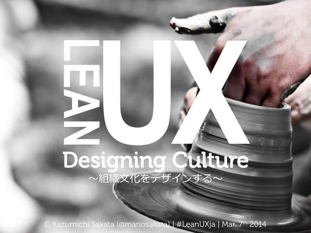Designing Culture at #LeanUXja