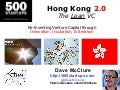 Hong Kong 2.0: The Lean VC