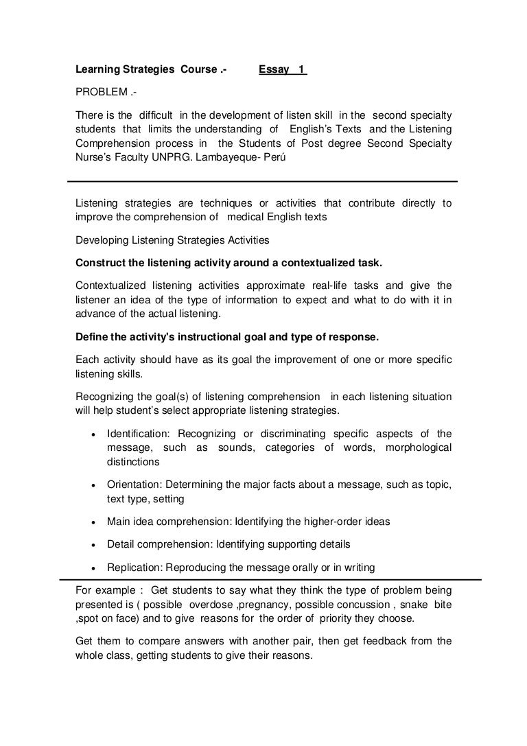learning strategies essay 1