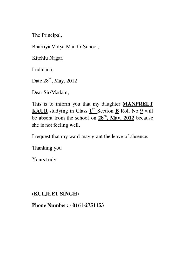 Application Letter For Leave Of Absence In School - Leave