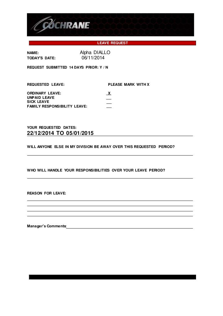 leave request form e