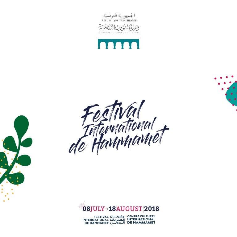 Festival International De Hamammet