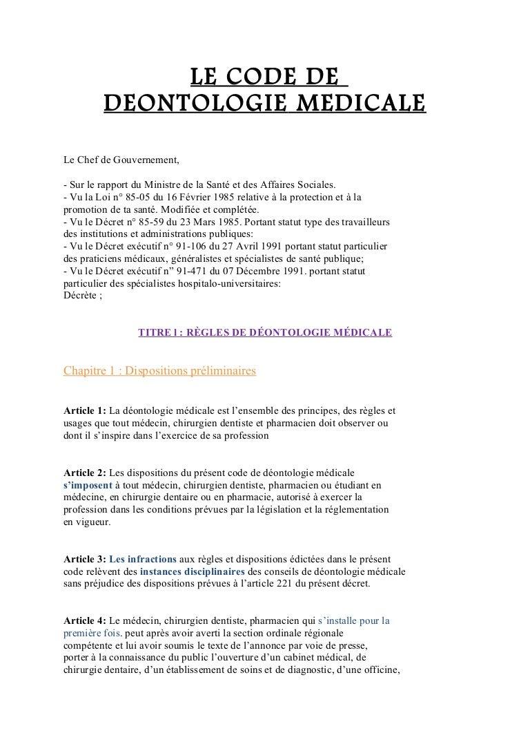 Site rencontre libertine gratuit forum