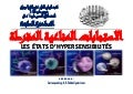 Lecture 7 Hypersensitivity Reactions Dental Medicine 2017