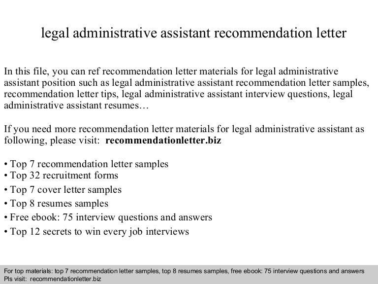 Legal administrative assistant recommendation letter