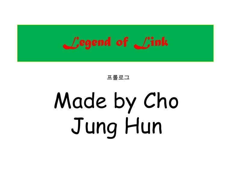 Cho Jung-hun
