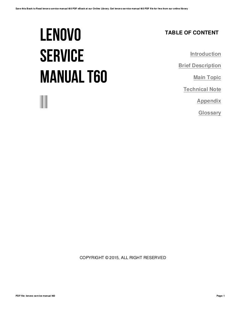 Lenovo service manual t60
