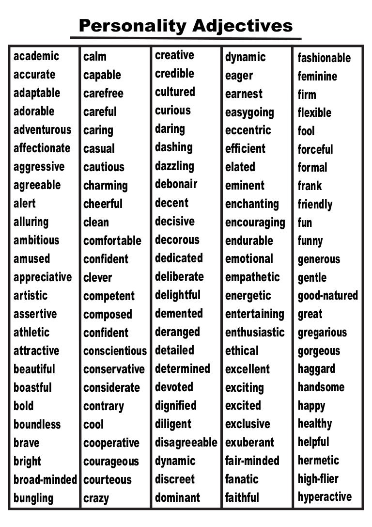 a short essay on mother