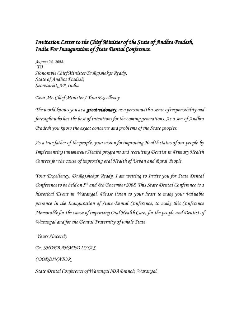 Invitation letter to the chief minister of the state of andhra prade stopboris Images