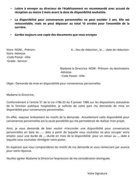 modele lettre renouvellement disponibilité fonction publique Lettre type disponibilité FPH modele lettre renouvellement disponibilité fonction publique