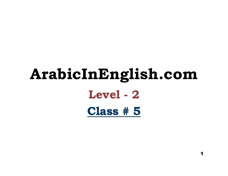 Level 2-class-5.ppt [compatibility mode]