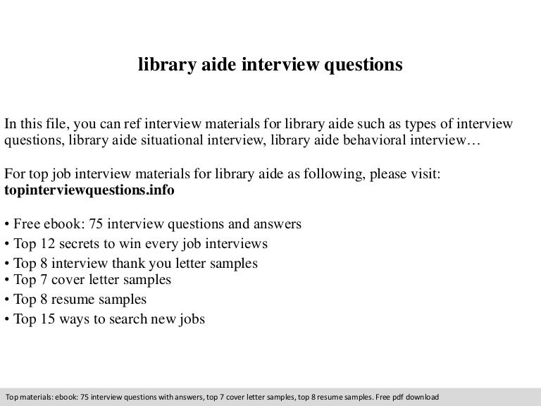 library aide interview questions