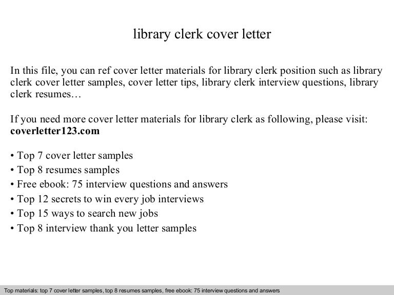 Library clerk cover letter