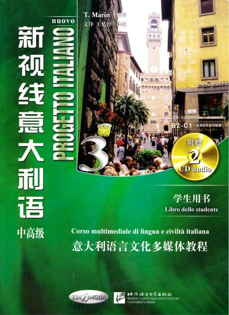 Recensione di Nuovo Progetto Italiano 1 di Edilingua ...